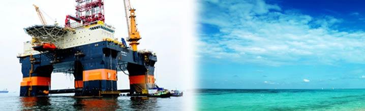 Oil rig in Cuba